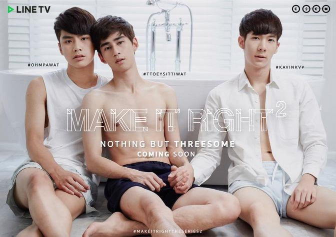 Make It Right the Series รักออกเดิน Season 2