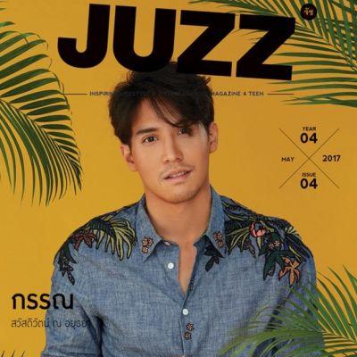 กรรณ สวัสดิวัตน์ ณ อยุธยา @ JUZZ Magazine year 4 issue 4 May 2017