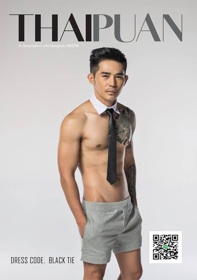 Thai Puan Magazine issue 83 July-August 2017