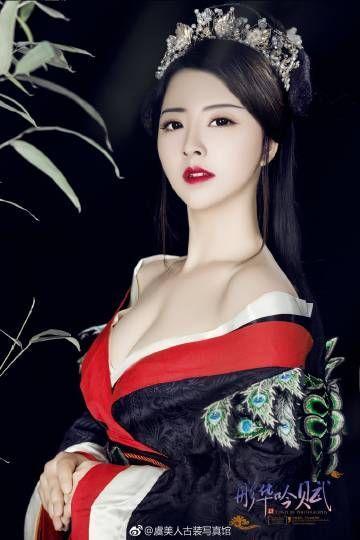 The Empress of China (บูเช็คเทียน)