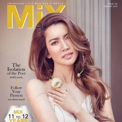 ไบร์ท พิชญทัฬห์ @ MiX Magazine no.134 January 2018