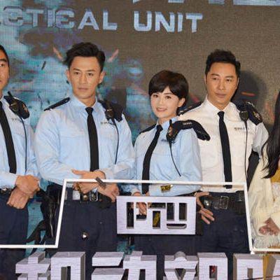 机动部队Police Tactical Unit (2018)