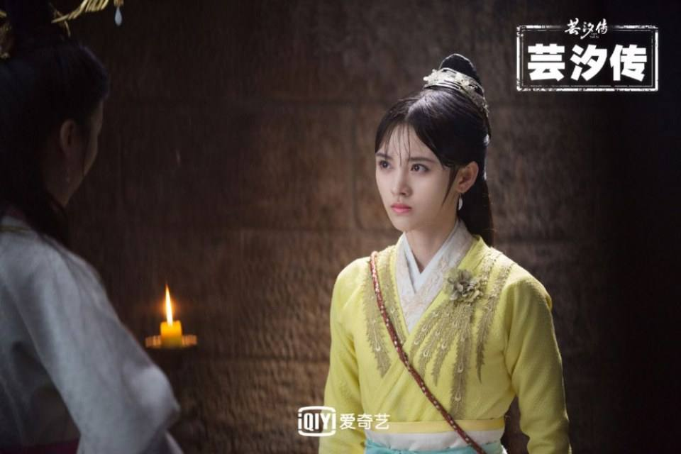 ละคร ตำนานหยุนซี Legend Of Yun Xi 《芸汐传》 2017 8