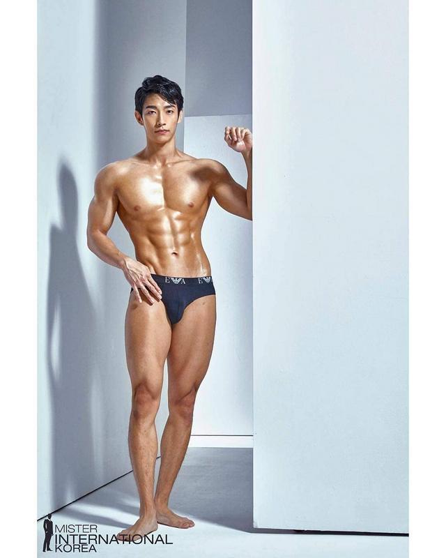 Mister International Korea Pageant