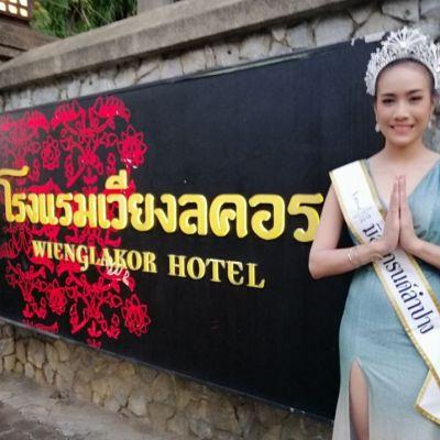 โรงแรมเวียงลคอร ลำปาง  โรงแรมหรูตกแต่งสุดคลาสสิก มาตรฐานการบริการระดับ 5 ดาว   THE BEST OF TOWN