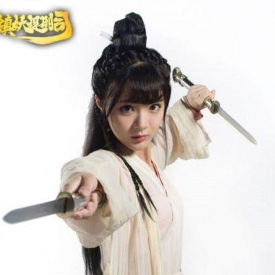 ภาพยนตร์ Zhen Yao Ti Xing Si 《镇妖提刑司》 2019