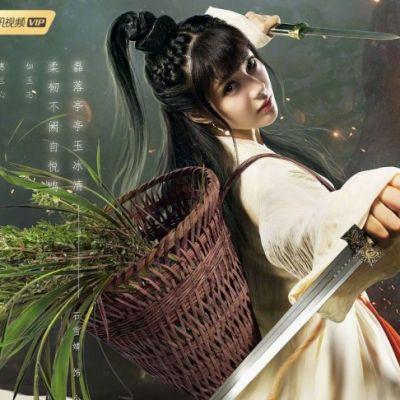 ภาพยนตร์ Zhen Yao Ti Xing Si 《镇妖提刑司》 2019 2