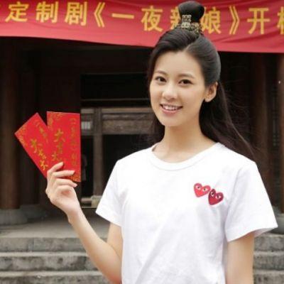 ละคร Yi Ye Xin Niang 《一夜新娘》 2019