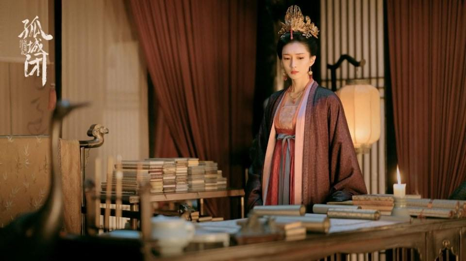 ละคร Held In The Lonely Castle 《孤城闭》 2019 4