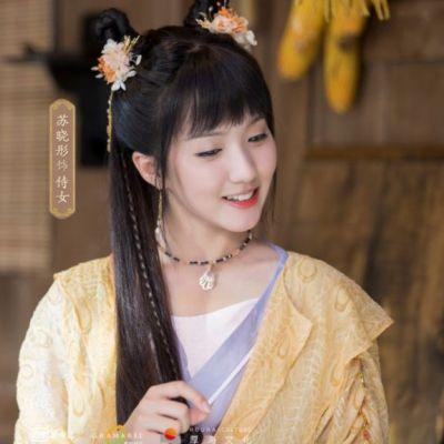 ละคร Shao Nian Jiāng Hu Wu Yu 《少年江湖物语》 2019