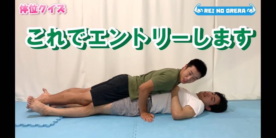 อยากฝึกแบบนี้บ้างไหมครับ