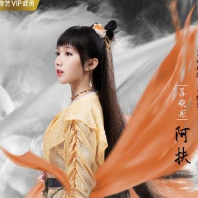ละคร Shao Nian Jiāng Hu Wu Yu 《少年江湖物语》 2019 3