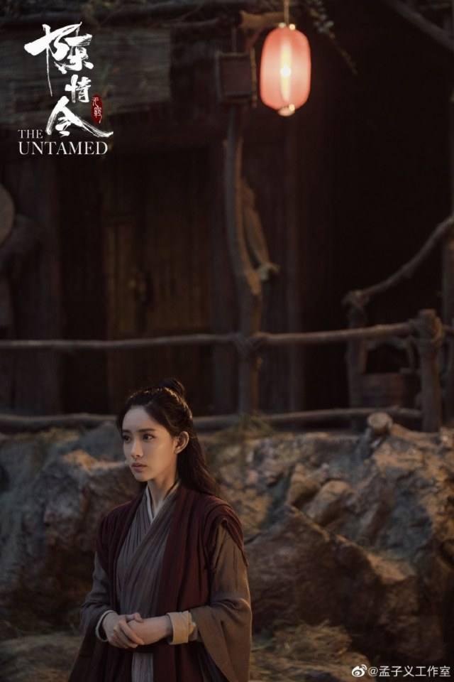 ละคร The Untamed 《陈情令》 2018 3