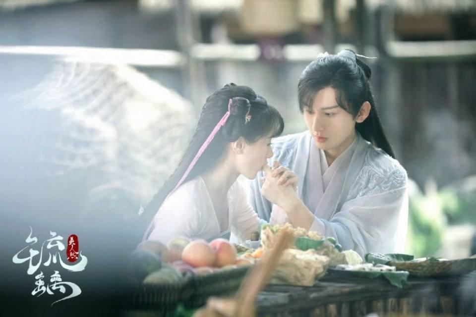 ละคร Liu Li Mei Ren Sha 《琉璃美人煞》 2019 3