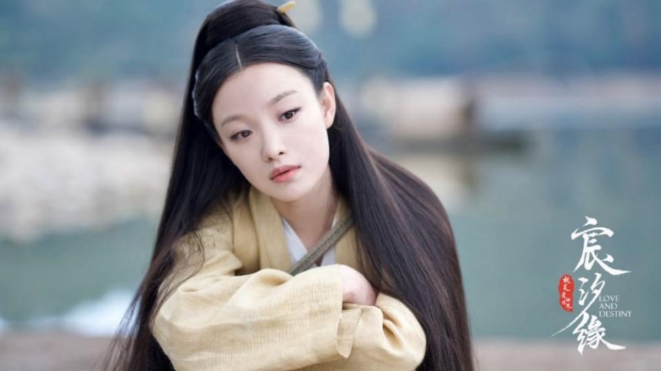 ละคร ชะตาแห่งรัก Love and destiny《宸汐缘》 2019 5