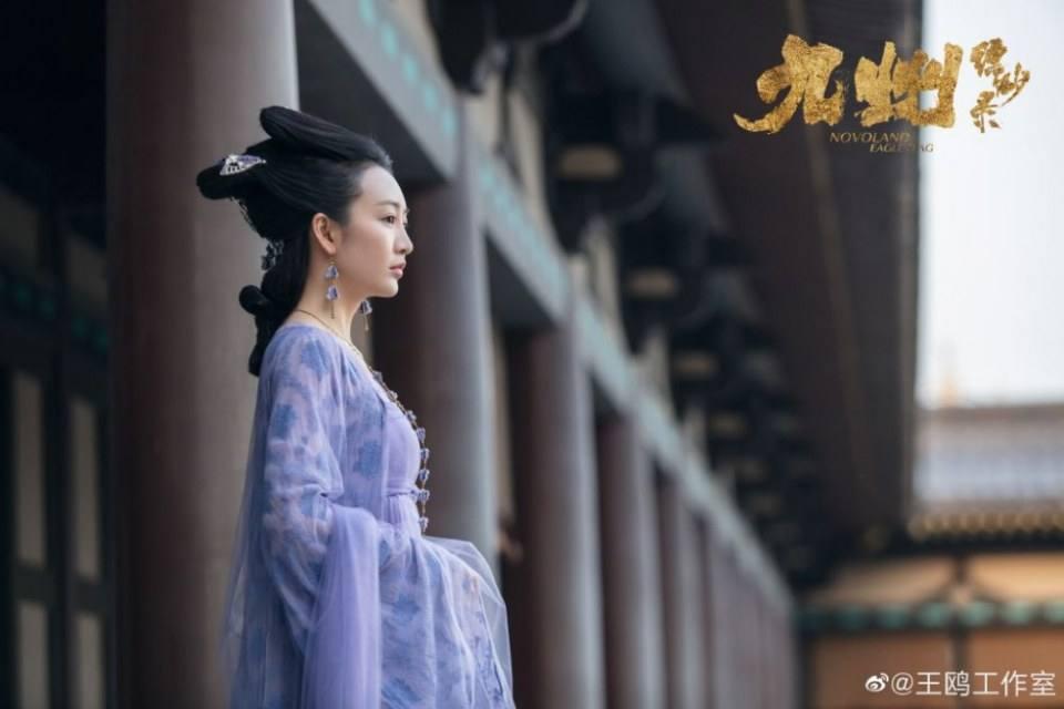 ละคร NOVOLAND - EAGLE FLAG 《九州缥缈录》 2018 3