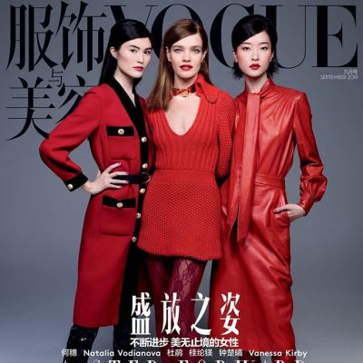 Natalia Vodianova ,Sui He & Du Juan @ Vogue China September 2019