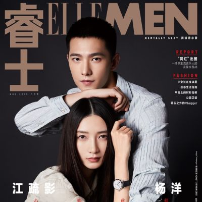 YangYang & Jiang shu ying @ ELLE Men China August 2019