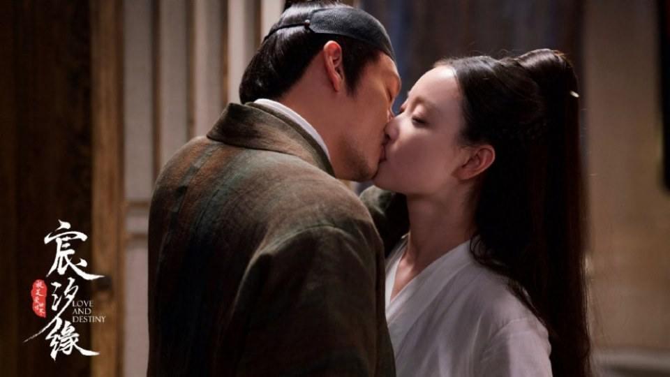 ละคร ชะตาแห่งรัก Love and destiny《宸汐缘》 2019 7