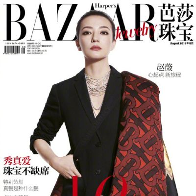 Zhao Wei @ Harper's Bazaar Jewelry China August 2019