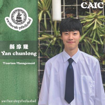 ดาว-เดือน วิทยาลัยนานาชาติจีน-อาเซียน CAIC ม.ธุรกิจบัณฑิตย์ 2019