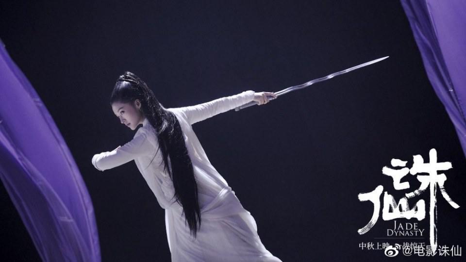 ภาพยนตร์ กระบี่เทพสังหาร Jade Dynasty 《诛仙》 2019 2