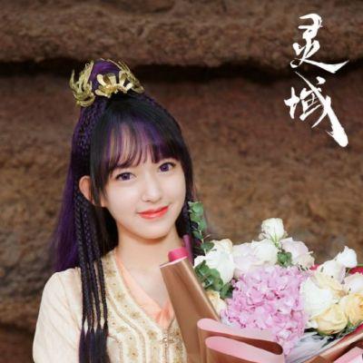ละคร LING YU 《灵域》 2019 2