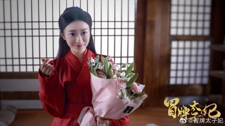 ละคร พระชายากำมะลอ Mao Pai Tai Zi Fei 《冒牌太子妃》 2019 2