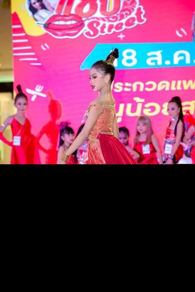 Little Kids Thailand จัดประกวดค้นหาหนูน้อยสุดแซป