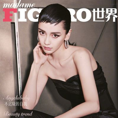 AngelaBaby @ Madame Figaro China September 2019