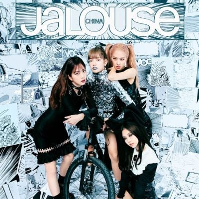 BLACKPINK @ Jalouse China Magazine September 2019