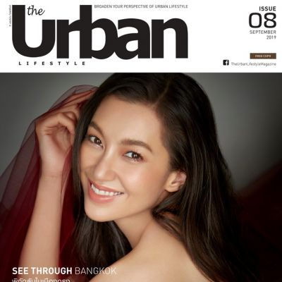 เบลล่า ราณี @ The Urban Lifestyle issue 8 September 2019