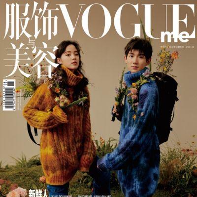 Nana Ouyang & Roy Wang @ VogueMe China October 2019