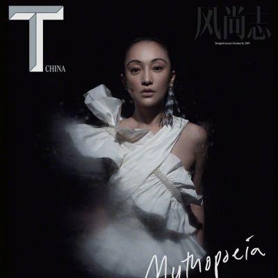 Zhou Xun @ T Magazine China October 2019