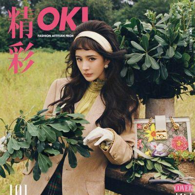 Yang Mi @ OK! China November 2019