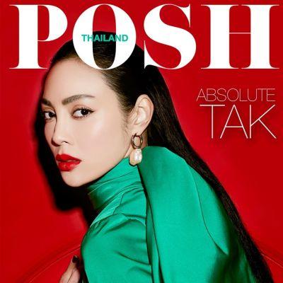 ตั๊ก-บงกช @ POSH Magazine Thailand 2019