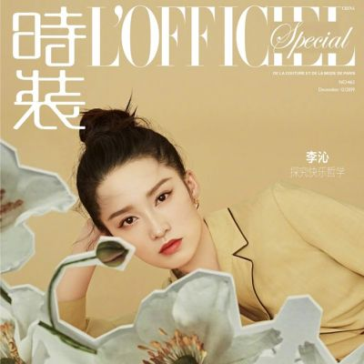 Li Qin @ L'Officiel China December 2019