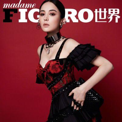 Guli Nazha @ Madame Figaro China November 2019