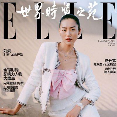 Liu Wen @ Elle China December 2019