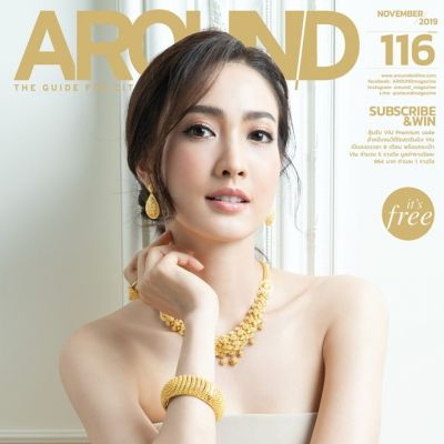 แต้ว ณฐพร @ AROUND Magazine issue 116 November 2019