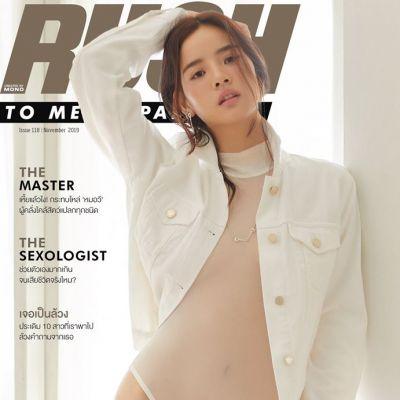 วาววา-ณิชชา @ RUSH Magazine issue 118 October 2019
