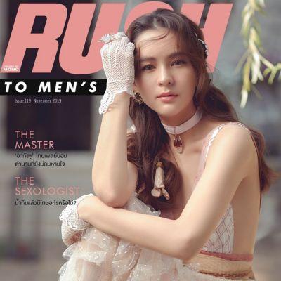 ออม สุชาร์ @ RUSH Magazine issue 119 November 2019