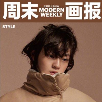 Vicky Chen @ Modern Weekly China November 2019