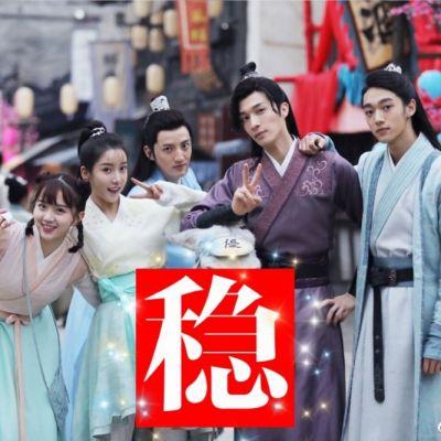 ละคร Lovely swords girl 《恋恋江湖》 2019