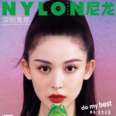 Guli Nazha @ Nylon China December 2019