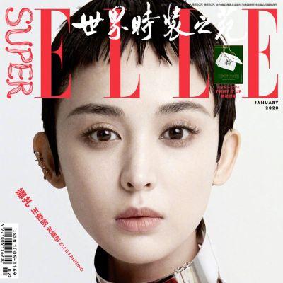 Guli Nazha @ SuperELLE China January 2020