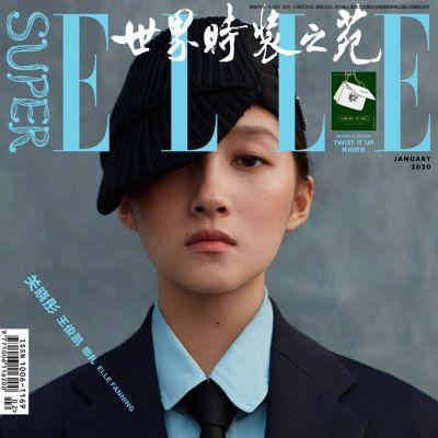 Guan Xiaotong @ SuperELLE China January 2020
