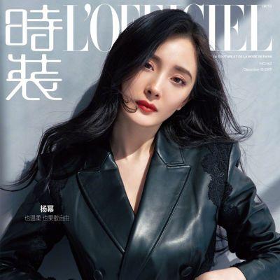 Yang Mi @ L'Officiel China December 2019