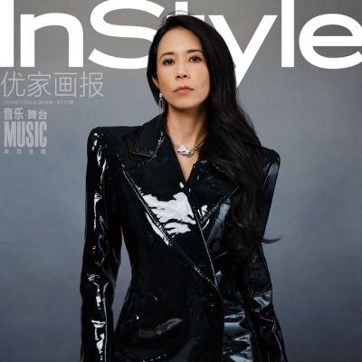 Karen Mok @ InStyle China November 2019