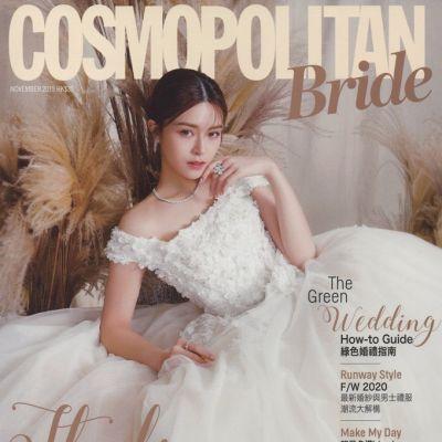Janice Man @ Cosmopolitan Bride HK November 2019